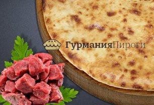 Осетинский пирог с рубленым говяжьим мясом и специями