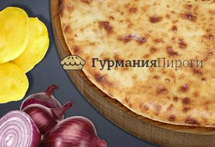 Постный осетинский пирог с картошкой и луком