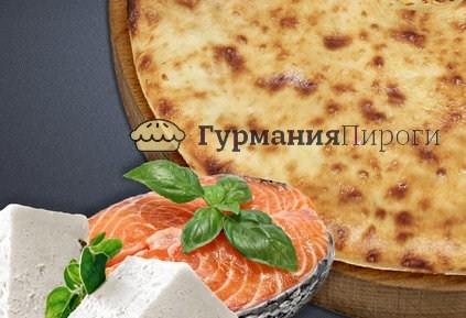 Осетинский пирог с сёмгой и сыром