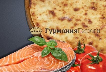 Осетинский пирог с сёмгой и помидорами