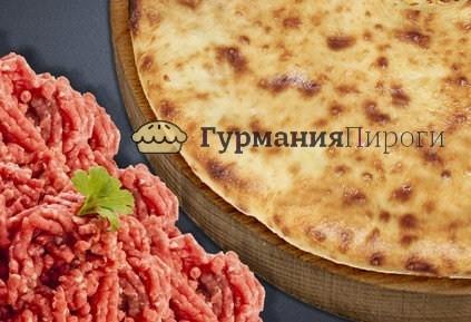 Осетинский пирог с говяжьим мясом (Фыджин)