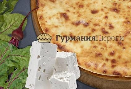 Осетинский пирог с сыром и свекольными листьями (ботвой)