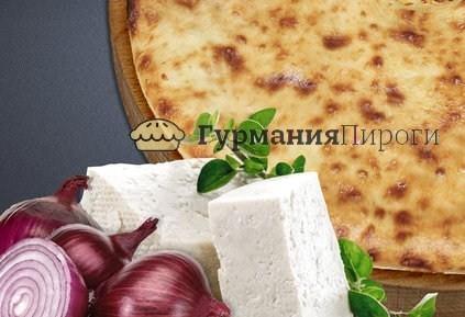 Осетинский пирог с сыром и репчатым луком