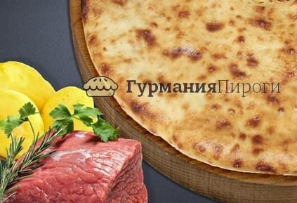 Осетинский пирог с мясом и картошкой