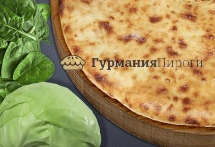 Осетинский пирог с капустой и шпинатом