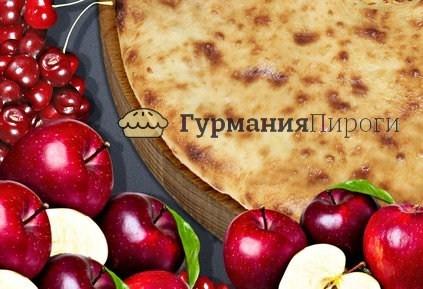 Сладкий осетинский пирог с вишней и яблоками