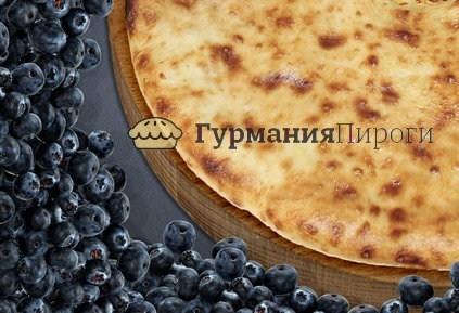 Сладкий осетинский пирог с черникой